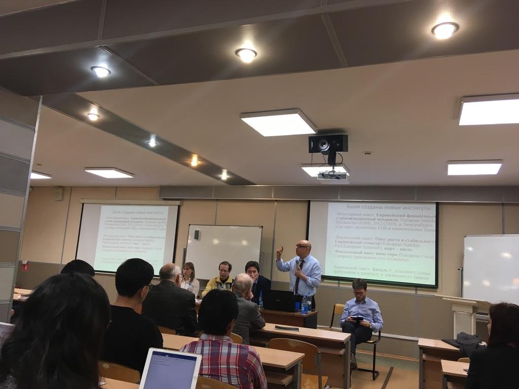 2nd public seminar